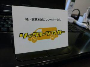 image_ba30743